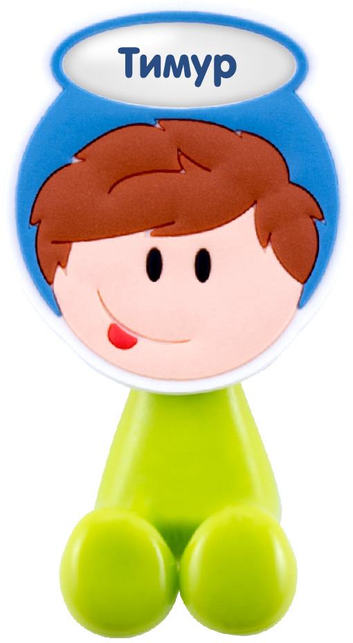 Держатель для зубной щетки с именем Тимур, 4 х 6 х 3,5 смД-88Держатель для зубной щетки Би-Хэппи - это яркий, оригинальный и практичный аксессуар, выполнен в виде мультяшных мальчишек и девчонок,от которых будут в восторге не только дети, но и взрослые. Разместив в своей ванной комнате держатели для зубных щеток Би-Хэппи, вы получите массу плюсов, к примеру:- зубная щетка каждого из членов семьи будет иметь свое место;- гигиенические свойства личного аксессуара будут сохранены на длительный период времени;- обстановка в комнате станет позитивней;- держатель крепится с помощью присоски, поэтому в любой момент, при желании, его можно переместить в другое место;- малыш будет с удовольствием выполнять рутинные гигиенические процедуры.Держатель для зубной щетки Би-Хэппистанет отличным подарком для большой и крепкой семьи.