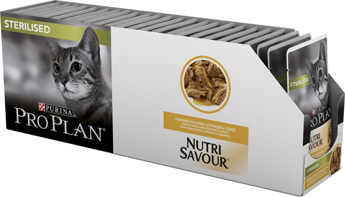 Корм консервированный Pro Plan, для стерилизованных кошек, с курицей в соусе, 24 шт x 85 г12249432Для взрослых стерилизованных кошек. Нежные кусочки с курицей или говядиной в соусе. Поддерживает оптимальный вес кошки. Содержит антиоксиданты для естественной защиты организма.Состав: Мясо и продукты переработки мяса (в том числе курица 4%), экстракты растительных белков, рыба и продукты переработки рыбы, продукты переработки растительного сырья, минеральные вещества, растительные и животные жиры, красители, сахара, витамины, антиоксиданты Минеральные вещества МЕ/кг: витамин A: 1204;витамин D3: 168; витамин E: 342 мг/кг: таурин: 519; железо: 11,49; йод: 0,43; медь: 1,09; марганец: 2,01; цинк: 31,12; селен: 0,025 влажность: 78% белок: 13% жир: 3,3% сырая зола: 2% сырая клетчатка: 0,5%