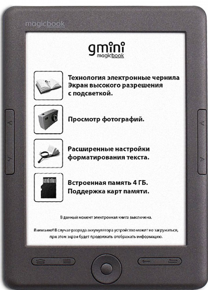 Gmini MagicBook W6LHD, Black электронная книга