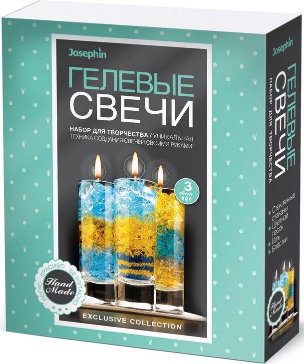 Josephin Набор для изготовления гелевых свечей №1