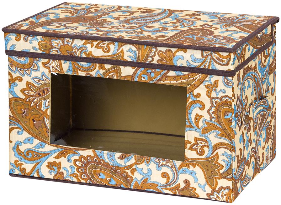 Вместительный кофр для хранения одежды и домашнего текстиля. Прозрачная вставка позволяет видеть содержимое кофра. Для удобства в обращении по бокам имеются ручки. Благодаря эстетичному дизайну кофр гармонично смотрится в любом интерьере.