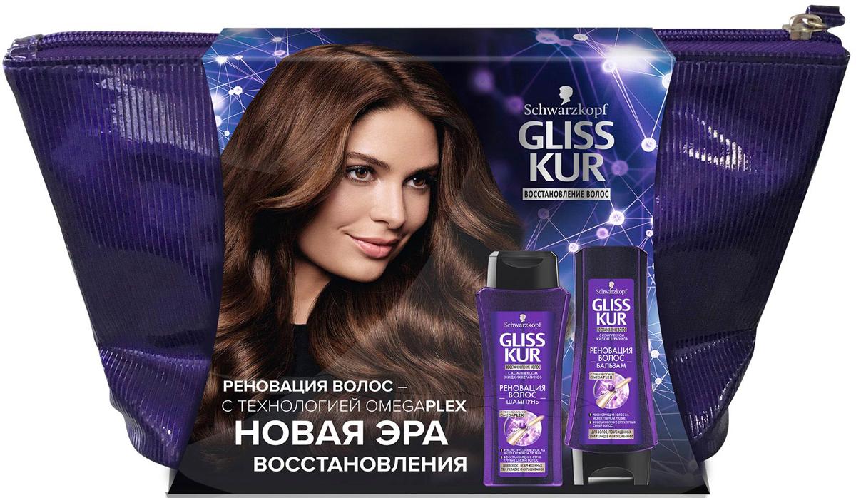 Gliss Kur Набор Реновация волос (Шампунь Реновация волос 250 мл, Бальзам Реновация волос 200 мл, косметичка)