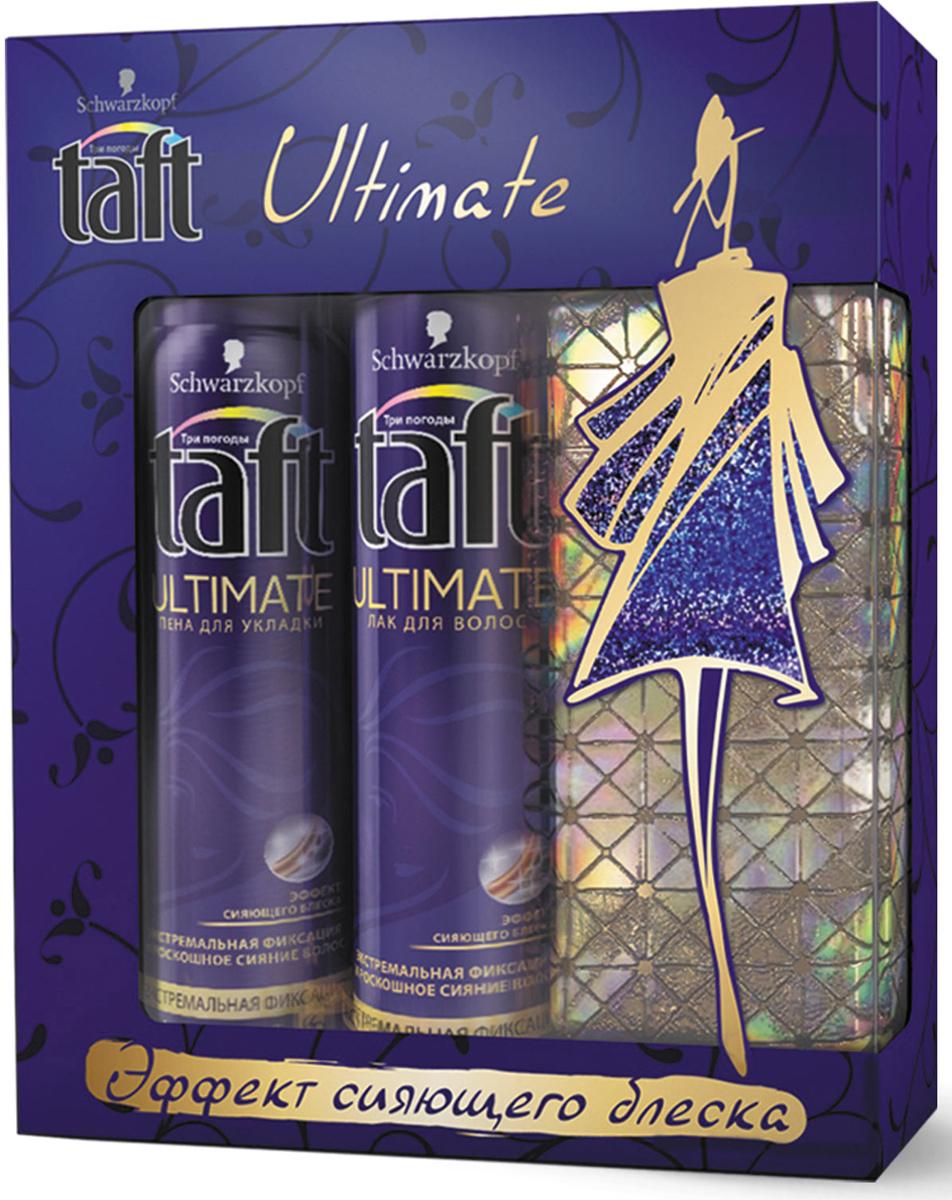 Taft Набор Ultimate (Лак для волос Ultimate экстремальная фиксация 225 мл, Пена для укладки Ultimate экстремальная фиксация 150 мл, косметичка) taft classic лак густые и пышные cверхсильная фиксация 225 мл