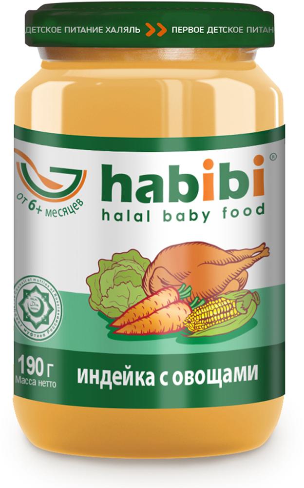 Нabibi Пюре Индейка с овощами, 190 г gerber индейка пюре с 6 месяцев 12 шт по 80 г