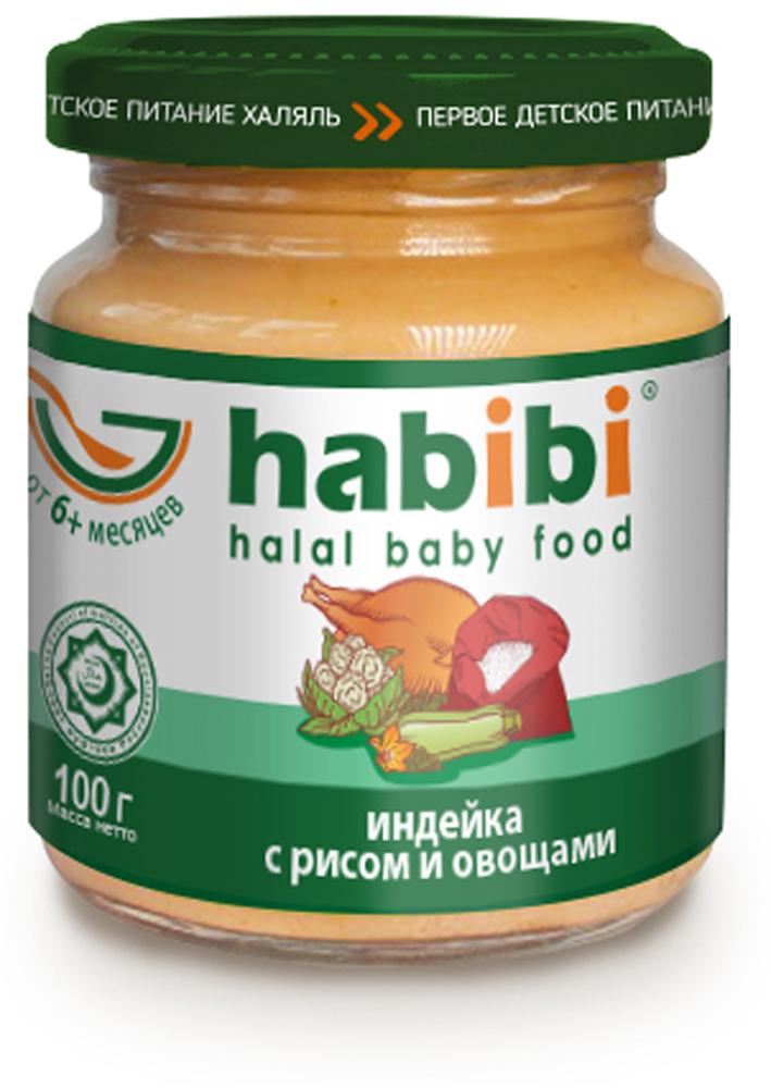 Нabibi Пюре Индейка с рисом и овощами, 100 г gerber индейка пюре с 6 месяцев 12 шт по 80 г