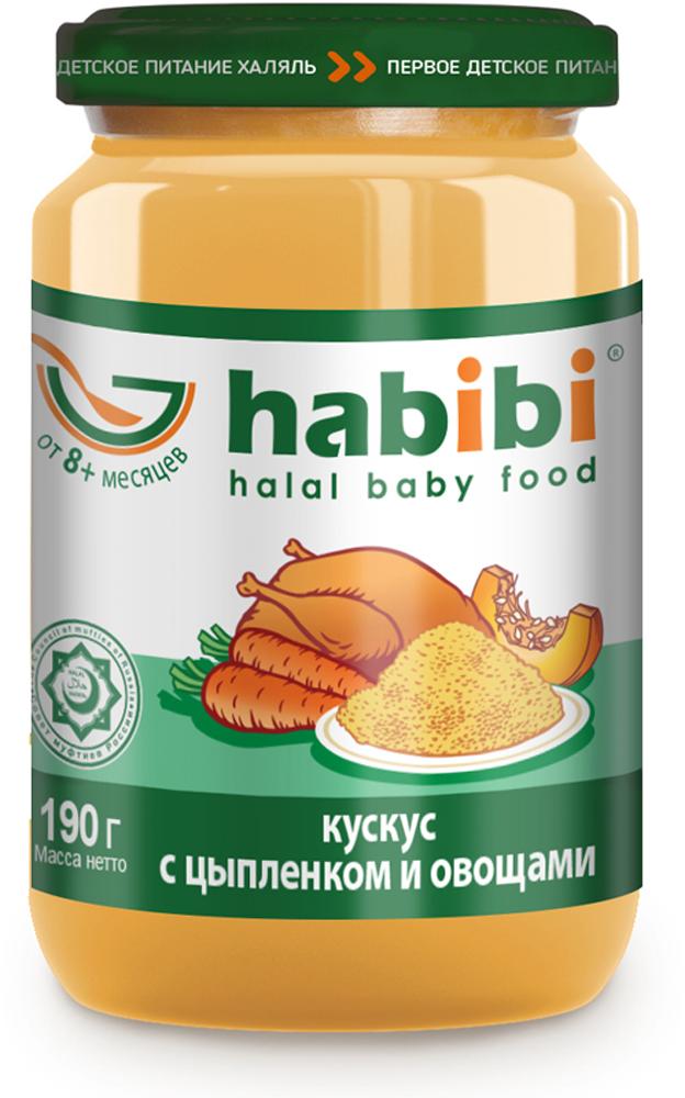Фото Нabibi Пюре Кускус с цыпленком и овощами, 190 г