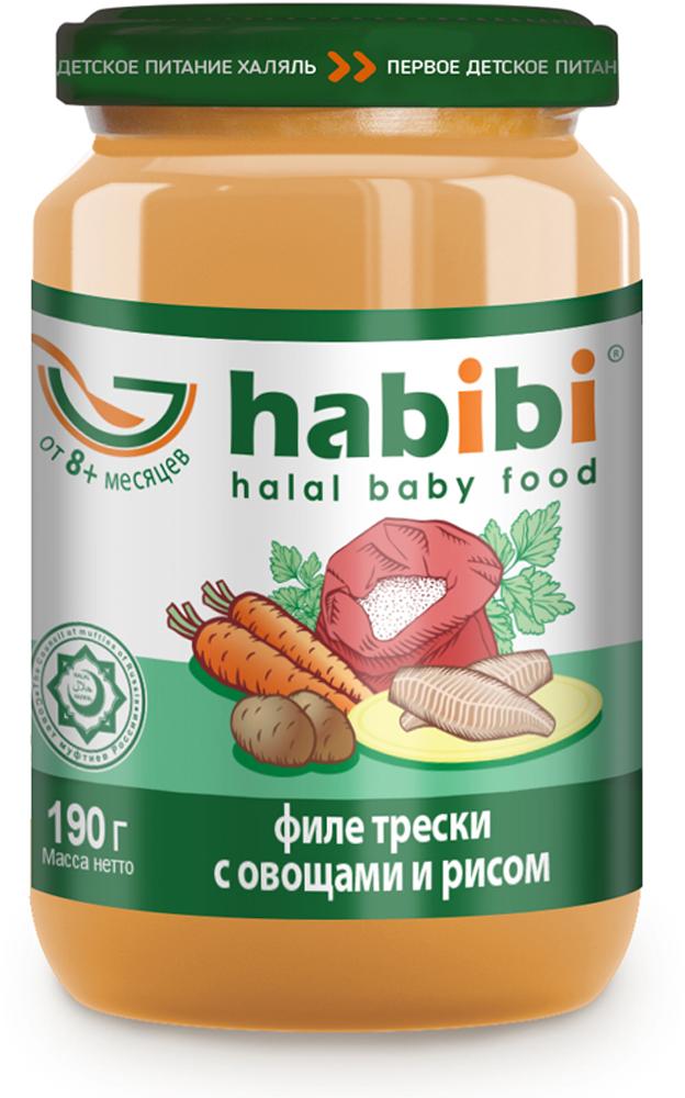 Нabibi Пюре филе трески с овощами и рисом, 190 г gerber цыпленок пюре с 6 месяцев 12 шт по 80 г