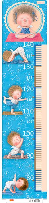 Ranok Ростомер для мальчика Йога аксессуары для детской комнаты алфея ростомер азбука английская