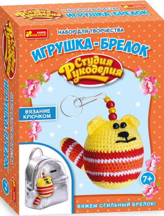 Ranok Набор для творчества Игрушка-брелок Кот ranok набор для девочек тату стразы