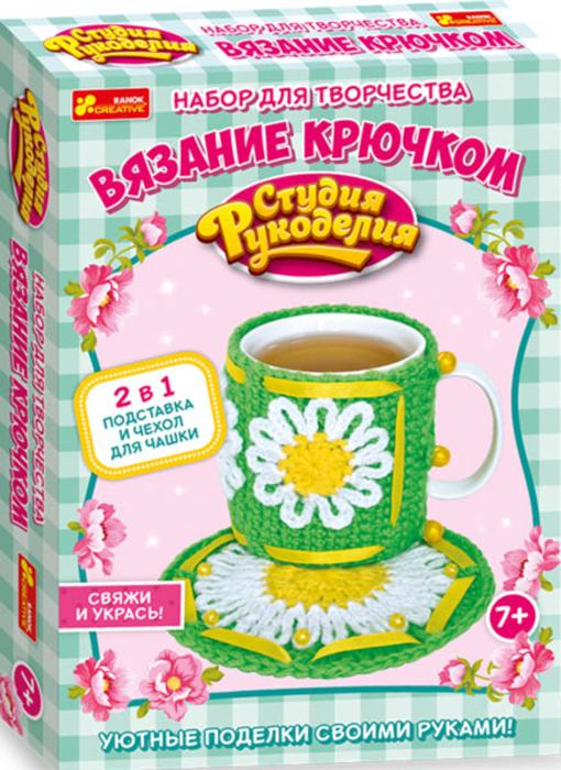 Ranok Набор для вязания Подставка и чехол для чашки цвет зеленый