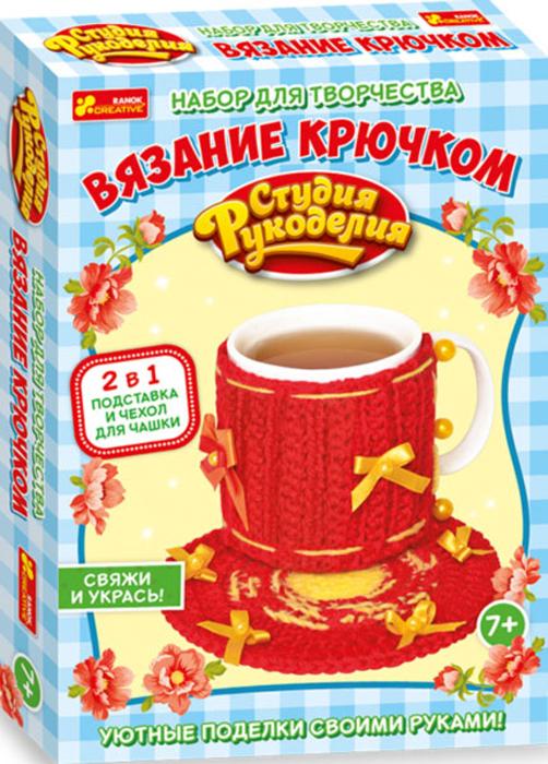 Ranok Набор для вязания Подставка и чехол для чашки цвет красный
