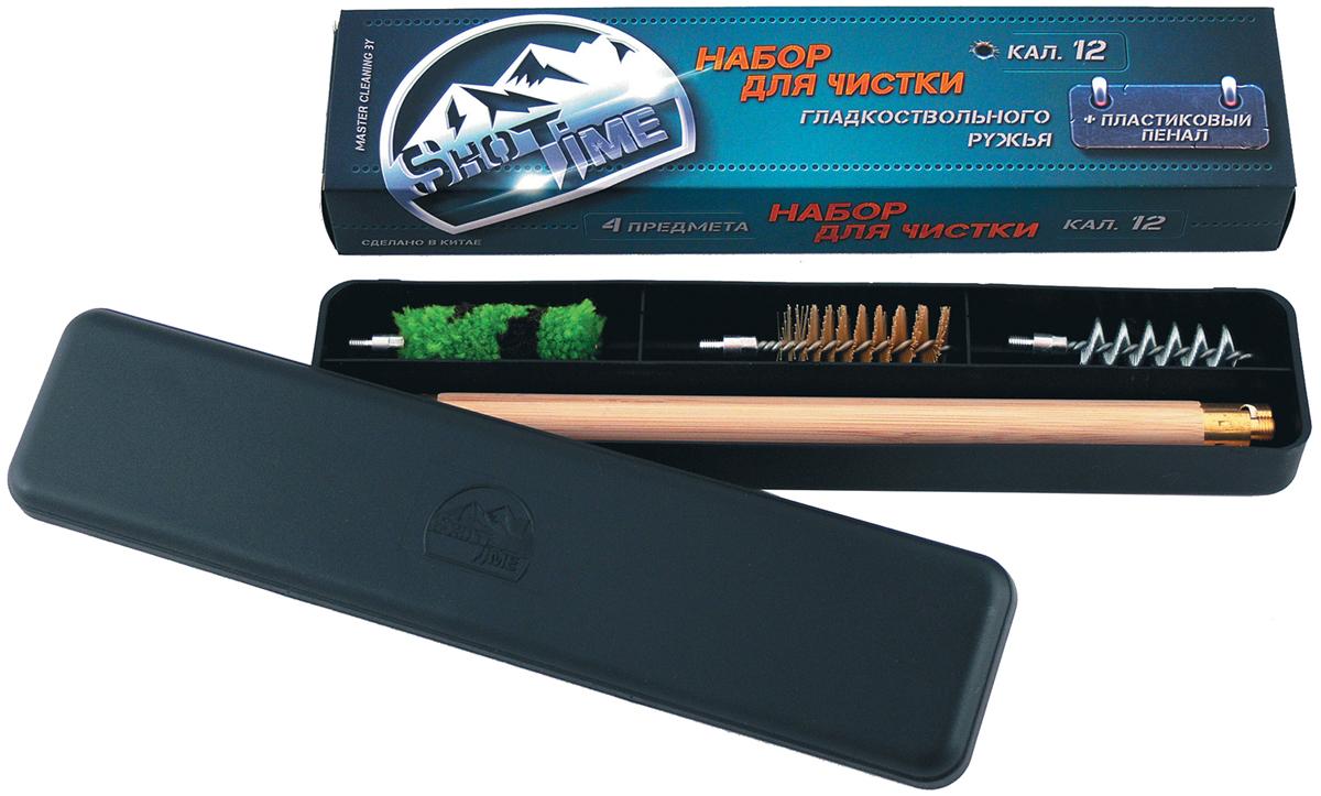 Набор для чистки гладкого оружия ShotTime, калибр 12, 4 предмета ST-CK-12PBW
