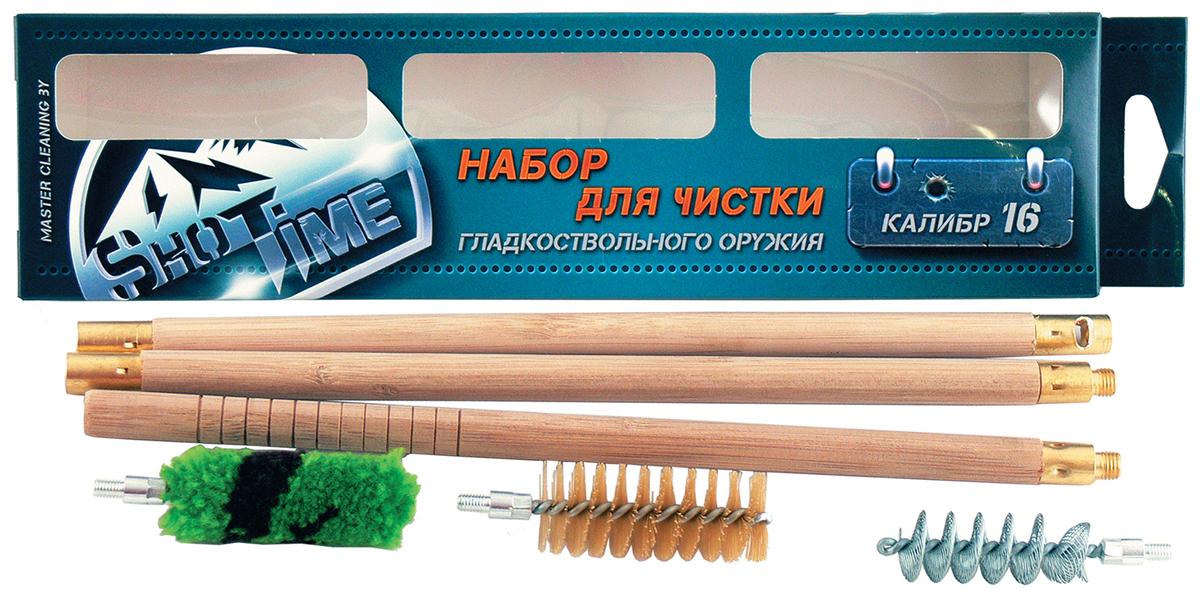 Набор для чистки гладкого оружия ShotTime, калибр 16, 4 предмета ST-CK-16W