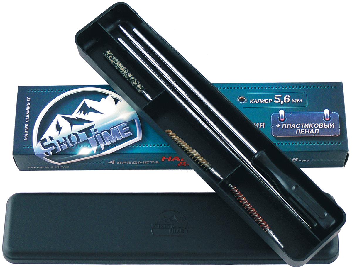 Набор для чистки пневматического оружия ShotTime, калибр 5,6 мм, 4 предмета