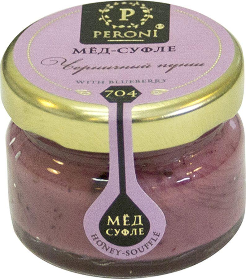 Peroni Honey Мёд-суфле черничный пунш, 30 г704-1Черника - это одно из самых удивительных сочетаний вкуса и пользы. Вкус ее не спутать ни с чем - легкая кислинка, переходящая в обволакивающую сладость с характерным ярким послевкусием. Представляешь лесную поляну, напитанную солнцем и дождем.
