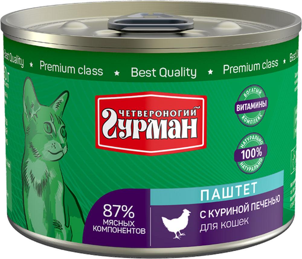 Консервы для кошек Четвероногий Гурман, паштет с куриной печенью, 190 г кальций морской биобаланс fe mn cu 100 таблетки