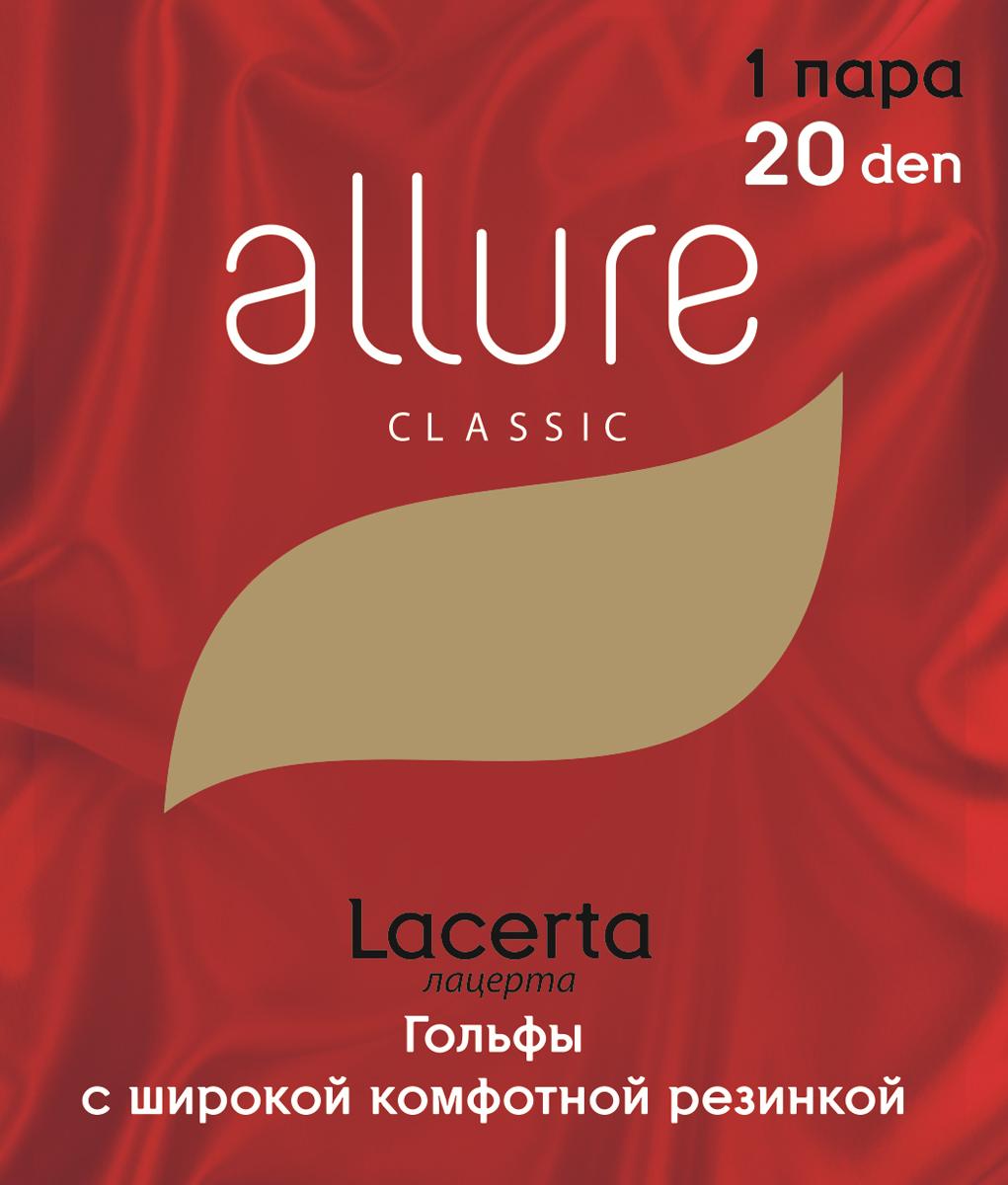 Гольфы Allure Lacerta 20, цвет: Caramello (бежевый). Размер универсальныйLacerta 20Тонкие шелковистые гольфы с широкой комфортной резинкой и укрепленным мыском