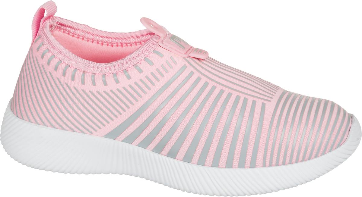 Кроссовки для девочки Mursu, цвет: розовый. 203178. Размер 27203178