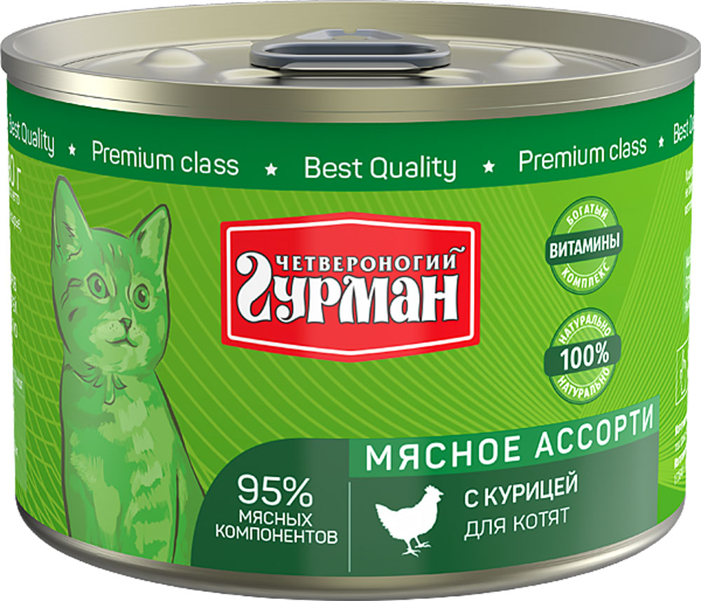 Консервы для котят Четвероногий Гурман Мясное ассорти, с курицей, 190 г103204011Состав: курица (не менее 40%), сердце, печень, коллагенсодержащее животное сырье, желе, масло растительное, клетчатка, таурин.Пищевая ценность: протеин - 12,8, жир – 7,4, клетчатка – 0,5, зола – 2,0, таурин – 0,2, влага - 82. Витамины и минералы: P – 143 мг, Ca - 9 мг, Na – 124 мг, Cl – 142 мг, K – 297 мг, Mg - 15 мг, Fe – 3 мг, Cu – 216 мкг, Co – 1,8 мкг, Mn – 33 мкг, I – 2,4 мкг.Товар сертифицирован.