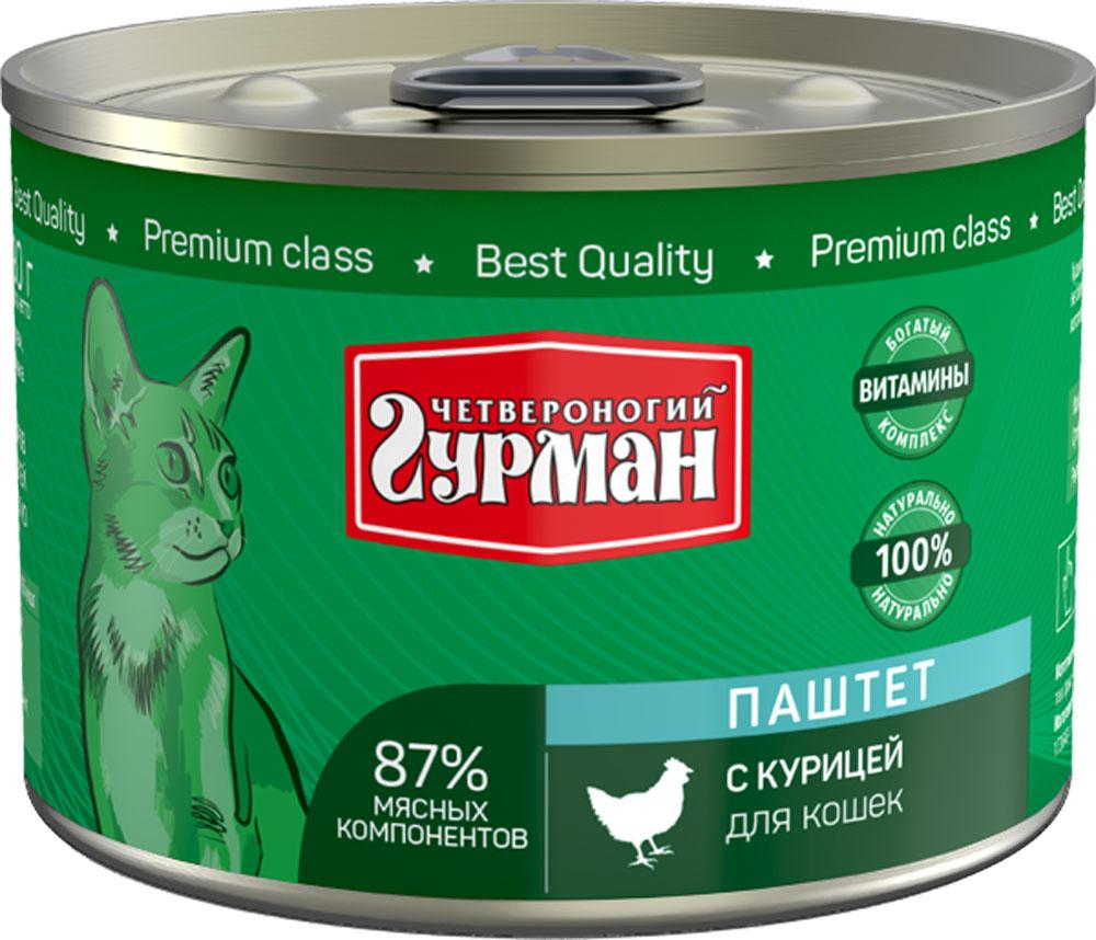 Консервы для кошек Четвероногий Гурман, паштет с курицей, 190 г хлорофиллипт таблетки для рассасывания 25 мг с витамином с 20 шт