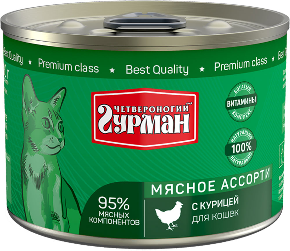 Консервы для кошек Четвероногий Гурман Мясное ассорти, с курицей, 190 г103204005Состав: курица (не менее 40%), сердце, печень, коллагенсодержащее животное сырье, желе, масло растительное, клетчатка, таурин.Пищевая ценность: протеин - 12,8, жир – 7,4, клетчатка – 0,5, зола – 2,0, таурин – 0,2, влага - 82. Витамины и минералы: P – 143 мг, Ca - 9 мг, Na – 124 мг, Cl – 142 мг, K – 297 мг, Mg - 15 мг, Fe – 3 мг, Cu – 216 мкг, Co – 1,8 мкг, Mn – 33 мкг, I – 2,4 мкг.Товар сертифицирован.