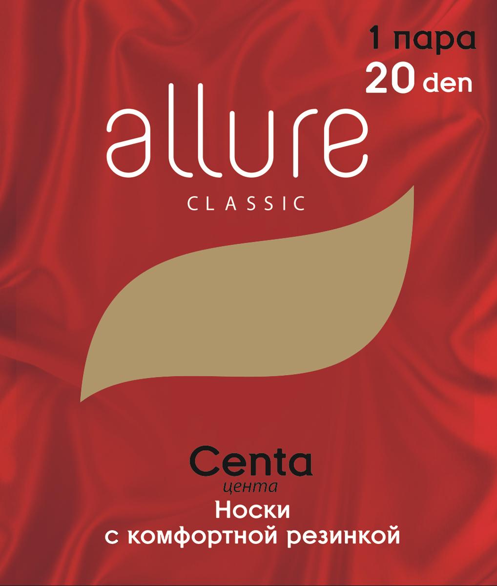 Носки женские Allure Centa 20, цвет:  Caramello (бежевый).  Размер универсальный Allure