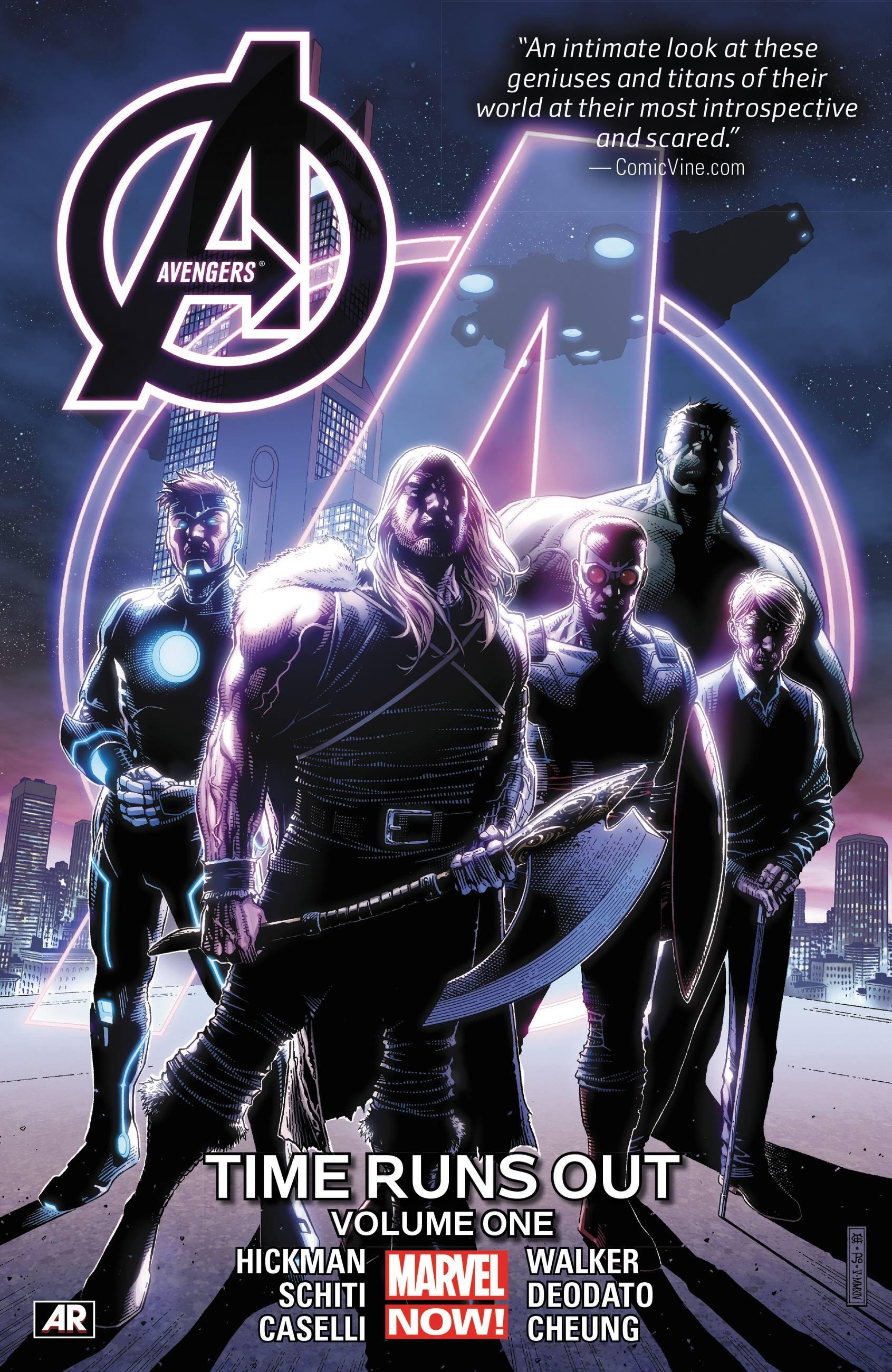 Avengers цена 2017