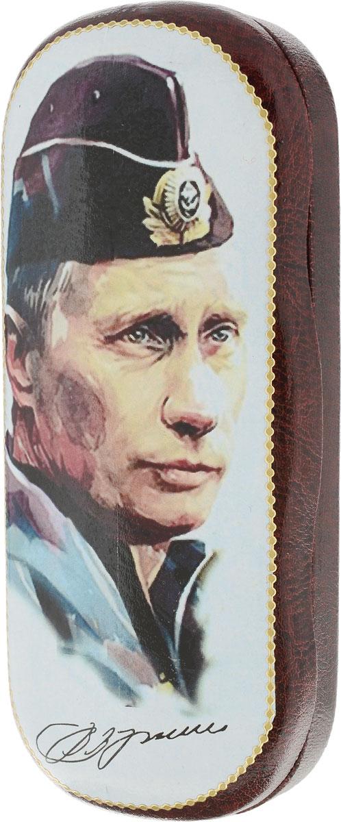 все цены на Кремлина