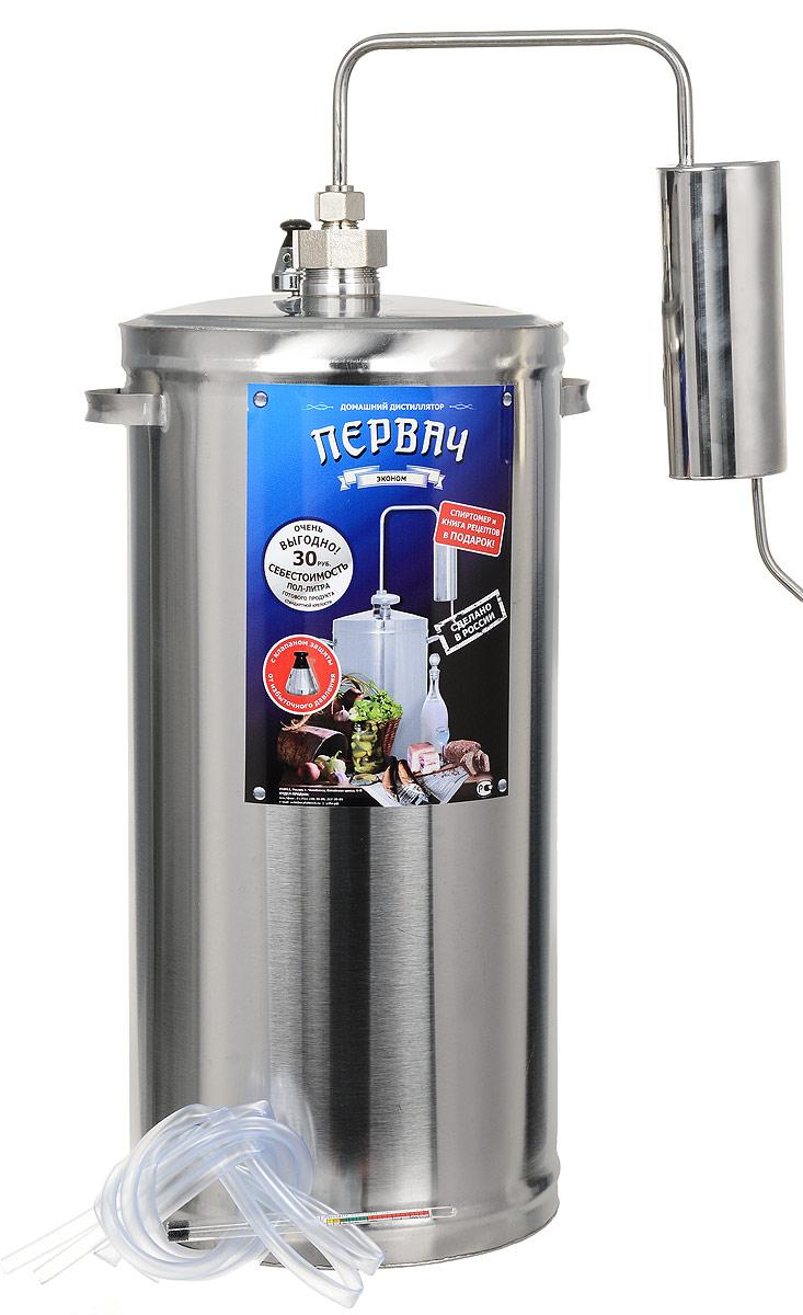 Дистиллятор Первач Эконом 20 выполнен из высококачественной пищевой нержавеющей  стали 08Х18Н10Т и имеет неограниченный срок службы. Это прекрасный подарок настоящим ценителям  качественных напитков. Данная модель абсолютно безопасна, так как оборудована клапаном сброса избыточного  давления. Первач Эконом 20 компактен, прост в применении. Проточное охлаждение.