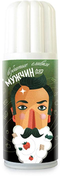 Вкусная помощь Для мужчин сливки взбитые, 150 гУУ-00001511МУЖСКОЕ УДОВОЛЬСТВИЕ: СЛАДКОЕ ОБЛАКОКому подарить: мужчинам, которых вы любите. Обожаете радовать? Подарок в виде взбитых сливок немало удивит.Что внутри: сладкие взбитые сливки с ванильным ароматом.Упаковка: удобный в использовании баллон, брутальный бородатый дизайн.Состав: инвертированный сахарный сироп, глюкоза, ароматизатор натуральный «Ваниль», загустители: Е407, гуаровая камедь, пектины; эмульгатор: эфиры глицерина и молочной и жирных кислот.Размер упаковки: 165 х 57 х 57 ммВес: 75 гПищевая ценность: белки – 2,6 г, жиры 18 г, углеводы 9 гЭнергетическая ценность/калорийность на 100 г: 857 кДж/207 кКал