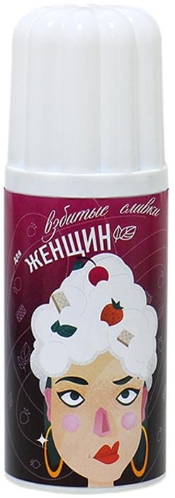 Вкусная помощь Для женщин сливки взбитые, 150 г жидкость сливки cover girl covergirl ready set gorgeous
