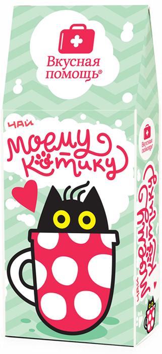 купить Вкусная помощь Моему котику чай черный с мятой, 50 г по цене 165 рублей