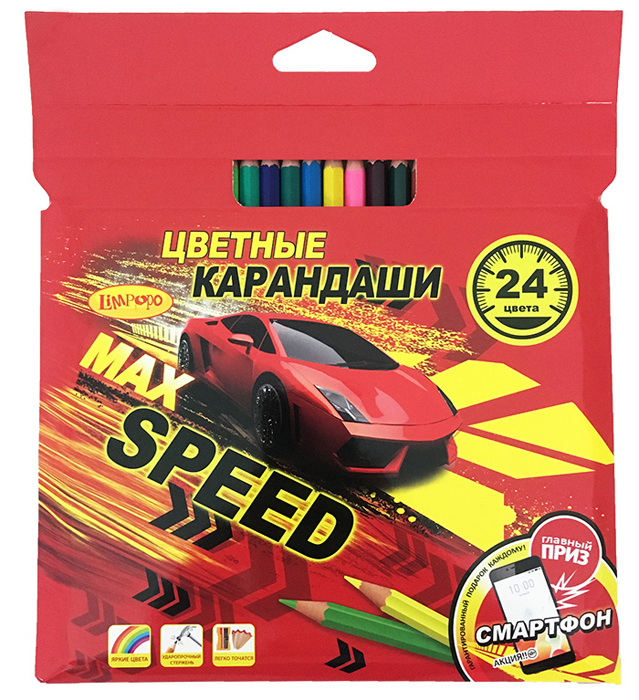 Limpopo Набор цветных карандашей Max Speed 24 шт07053901Пластиковые, ударопрочные цветные карандаши Limpopo Max speed насыщенных цветов. Шестигранная форма корпуса снижает усталость и придает дополнительный комфорт. Мягкий грифель проклеен по всей длине корпуса. Длина каждого — 17 см, толщина грифеля — 2,7 мм. Удобная функциональная упаковка.Уважаемые клиенты! Обращаем ваше внимание на то, что упаковка может иметь несколько видов дизайна.Поставка осуществляется в зависимости от наличия на складе.