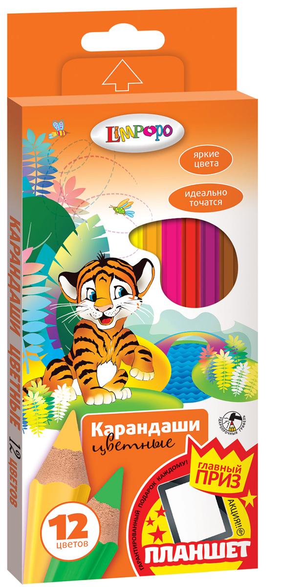 Limpopo Набор цветных карандашей Джунгли 12 шт фломастеры limpopo фломастеры limpopo max speed 24 цвета