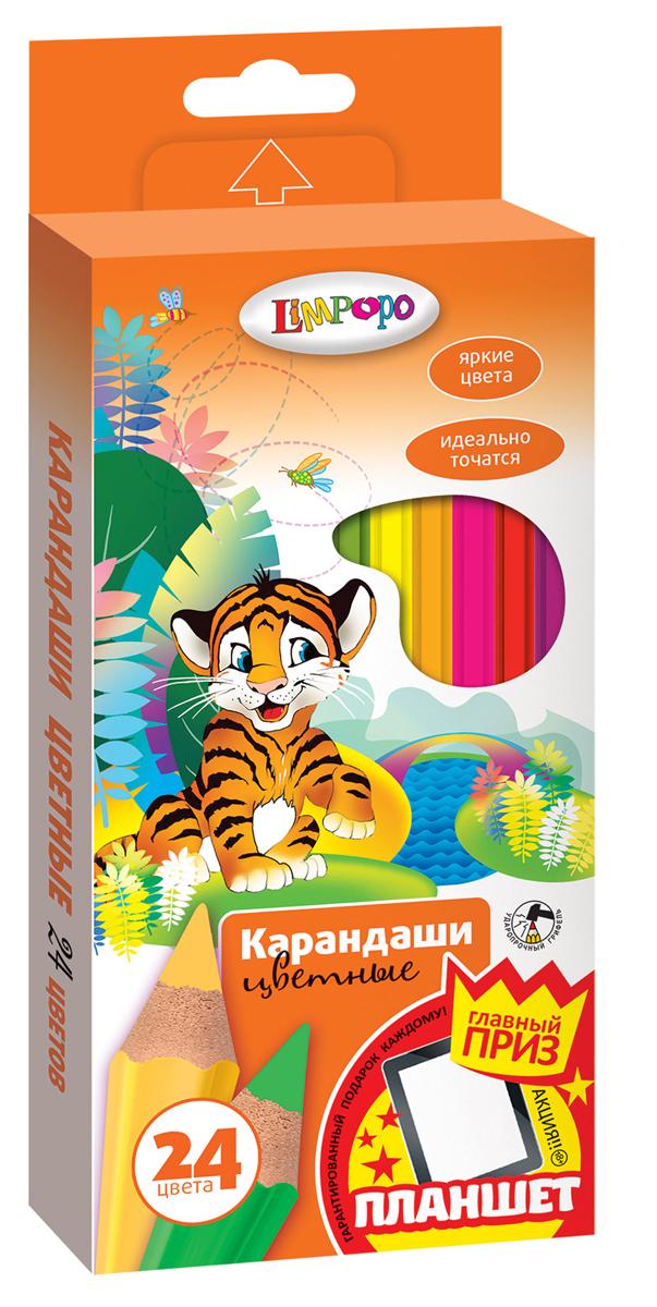 Limpopo Набор цветных карандашей Джунгли 24 шт карандаши джунгли 24 цвета tz 4028