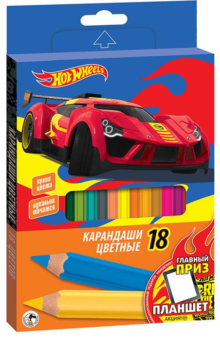 Mattel Набор цветных карандашей Hot Wheels 18 шт -  Карандаши