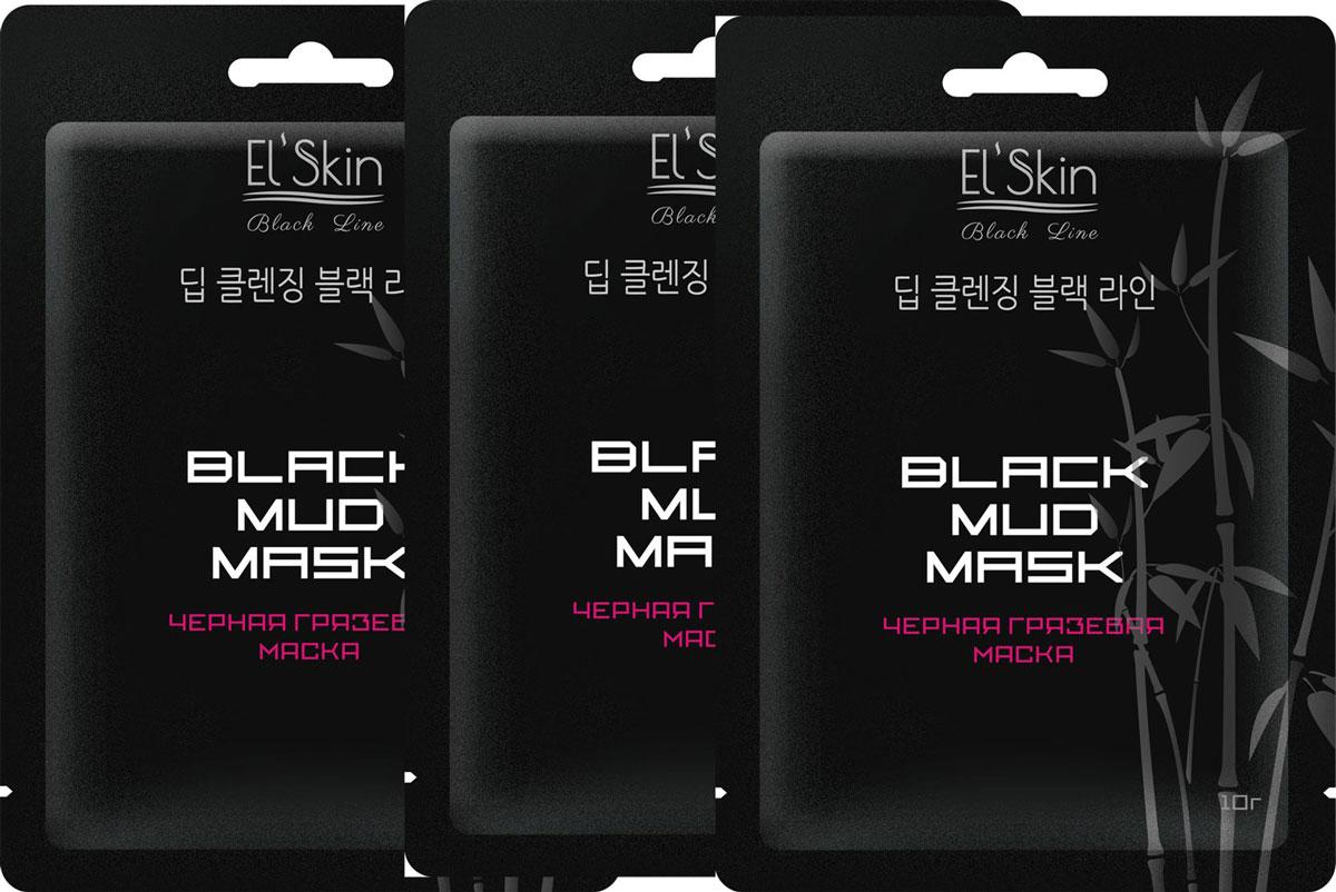 El Skin Набор Черная грязевая маска, 3 штES-911• Успокаивает, смягчает и глубоко очищает• Улучшает кровообращение и регенерацию• Уменьшает жирный блеск• Отшелушивает ороговевшие частицы Черная грязевая маска Элскин — натуральное эффективное средство для ухода за кожей. Она улучшает внешний вид кожи, способствует восстановлению рН баланса, облегчает отделение омертвевших клеток, направленно воздействуя на верхние слои эпидермиса без раздражений. Грязевая маска успокаивает и подсушивает кожу, значительно уменьшает ее жирность, абсорбирует лишний жир, делает кожу мягкой, матовой и чистой. Маска защищает кожу от неблагоприятного действия окружающей среды, удаляет покраснение, сокращает поры, выравнивает структуру кожи, способствует обновлению клеток и придает коже ощущение комфорта. При регулярном использовании маска поможет сделать вашу кожу здоровой, избавиться от угревой сыпи, прыщей и неровностей. Натуральный состав маски бережно действует на кожу, мягко снимает воспаление, устраняет причину повышенного жироотделения.Маска тонизирует и освежает кожу, делая ее гладкой и бархатистой, дарит ощущение молодости, легкости и комфорта!*Для нормальной и жирной кожи.