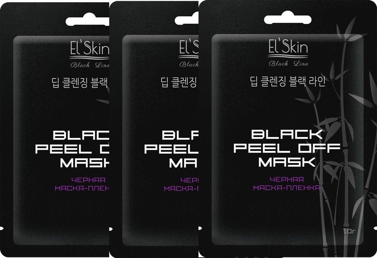 El Skin Набор Черная маска-пленка, 3 штES-910• Очищает и сужает поры, улучшает цвет лица • Выравнивает цвет и рельеф кожи • Уменьшает жирный блеск• Отшелушивает ороговевшие частицыЧерная маска-пленка Элскин – это инновационный продукт, разработанный с помощью передовых косметологических технологий, действие которого позволяет качественно и надолго очистить лицо от сальных пробок и черных точек. Маска представляет собой гель, который после нанесения застывает, образуя плотную черную пленку, в результате чего получается максимальный контакт с кожей и глубокое проникновение активных компонентов. Маска отдает клеткам полезные минералы, вбирая в себя токсины и шлаки, в результате достигается эффект детоксикации и глубокого очищения пор. Уголь и натуральные экстракты оказывают быстрое воздействие на воспаленные участки кожи, предотвращают появление новых черных точек и комедонов.Маска защищает кожу от неблагоприятного действия окружающей среды, активизирует клеточный метаболизм, способствует сужению пор и обновлению клеток, успокаивает раздражения, выравнивает цвет лица и рельеф кожи.После применения маски кожа выглядит здоровой, ухоженной, красивой и гладкой!*Для нормальной и жирной кожи.