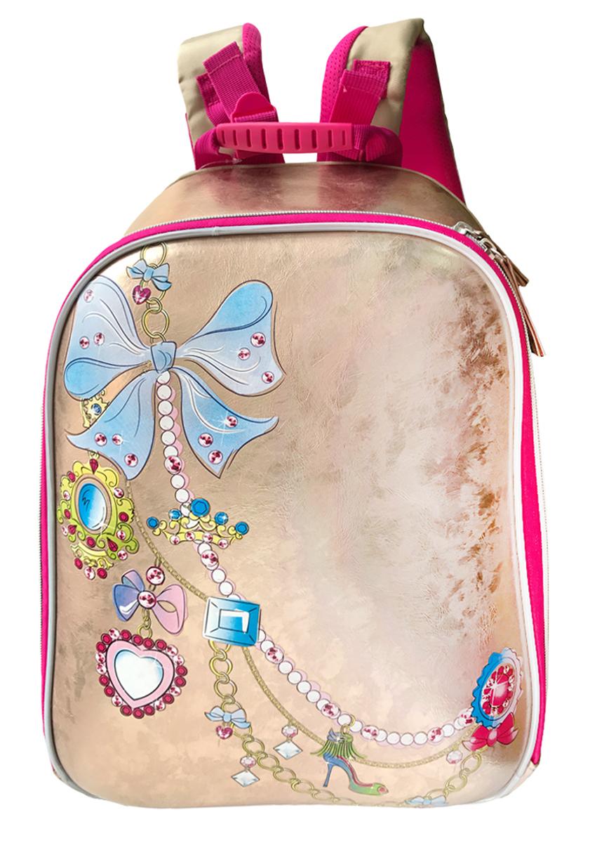 Limpopo Школьный рюкзак Vogue Bag kite kite ранец школьный каркасный popcorn bear голубой