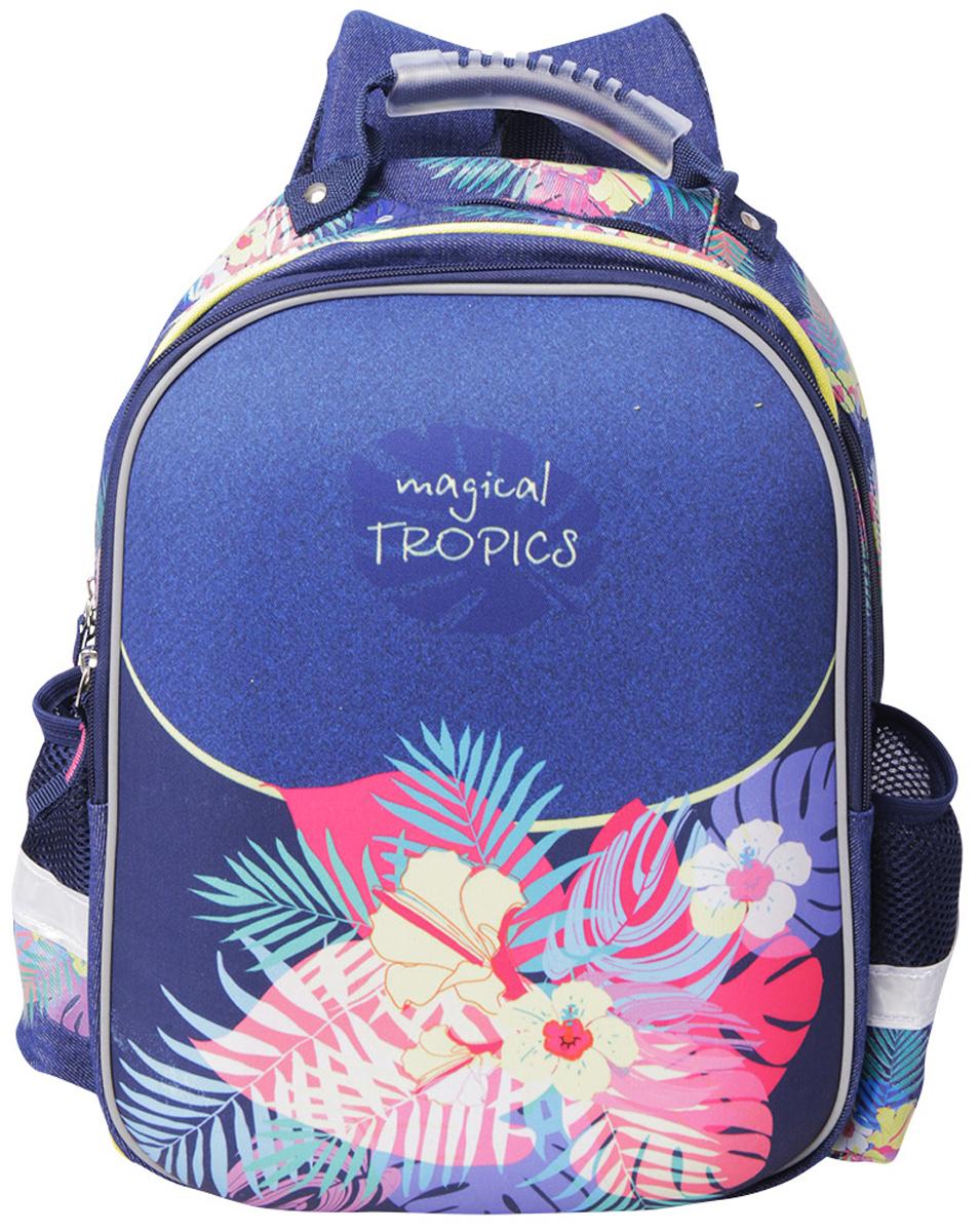 Limpopo Ранец школьный Super bag Magical Tropics49980372Стильный ранец Super bag Limpopo Magical Tropics - вместительный и в то же время невероятно легкий и удобный ранец. Он послужит отличным помощником в учебе. Внутри ранца находятся три больших отделения, снаружи два боковых кармана-сеточки, а дно оснащено устойчивыми ножками, защищающими от воды и грязи. Красочный передний клапан выполнен из EVA-материала, который обеспечивает долговечность и износоустойчивость ранца. Модель ранца Super bag Mixels соответствует всем необходимым для здоровья и безопасности ребенка требованиям, а именно расположенными на лямках и передней части ранца светоотражающими элементами, широкими регулируемыми лямками, а также эргономичной спинкой, повторяющей естественный изгиб позвоночника.
