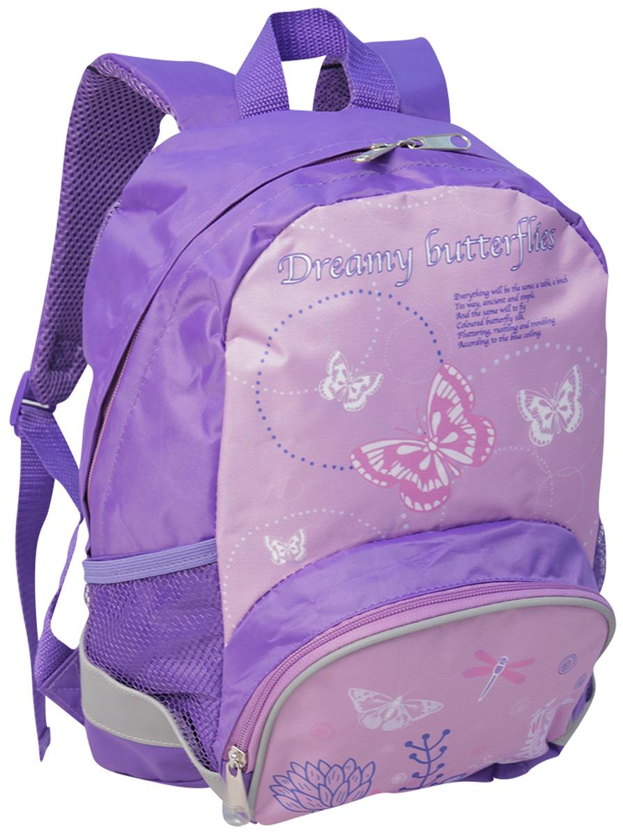 Limpopo Рюкзак детский Fantasy bag Dreamy Butterflies4998097Суперлегкий, компактный, функциональный рюкзак с лицензионным дизайномLimpopo Dreamy Butterflies. Рюкзак имеет регулируемые лямки эргономичной формыи эргономичную спинку, которая сделана из вентилируемого материала, такаяспинка способствует правильному распределению нагрузки на детскую спину ипозволяет «дышать» телу. Рюкзак оснащен светоотражающими элементами,которые повышают видимость ребенка на дорогах. Рюкзак выполнен из прочнойводонепроницаемой ткани с термотрансферной печатью. Рюкзак вмещает в себяшкольные принадлежности формата А4. Рюкзак имеет одно основное отделение,передний карман и два боковых кармана из сетчатой ткани на резинке. Размер: 32 х 23 х 12 см. Объем: 9 л.