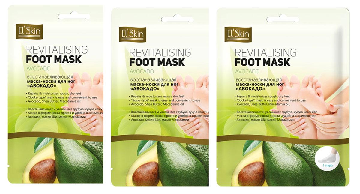 ELSKIN Восстанавливающая маска-носки для ног АВОКАДО, 3 шт.ES-282• Восстанавливает и увлажняет грубую, сухую кожу ног • Маска в форме носка проста и удобна в применении • Авокадо, масло Ши, масло Макадамии1 пара Восстанавливающая маска-носки для ног АВОКАДО Разработана специально с учетом потребностей сухой, огрубевшей кожи ног.Входящие в рецептуру маски натуральные компоненты, такие как Авокадо, масла ШИ и макадамии, интенсивно питают, восстанавливают гидролипидный баланс, активно борются с сухостью, смягчают и разглаживают кожу. Пантенол и витамины предотвращают появление трещин и заживляют уже существующие, экстракты лечебных трав восстанавливают, избавляют от потливости и дарят коже ног молодость и свежесть. После применения маски для ног Ваша кожа надолго останется гладкой, эластичной и очень ухоженной! * универсальный размер - 35-40