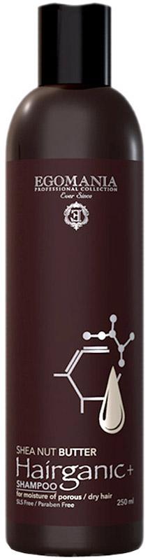 Egomania Professional Collection Шампунь Hairganic+ с маслом ши, для увлажнения пористых сухих волос, 250 мл42232_для сухих волос