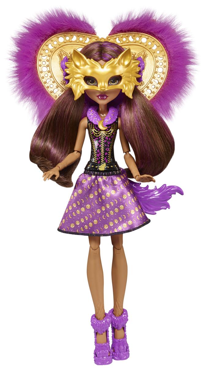 Monster High Кукла Monster High Трансформирующиеся монстрики Clawdeen куклы и одежда для кукол монстер хай monster high кукла скелита калаверас