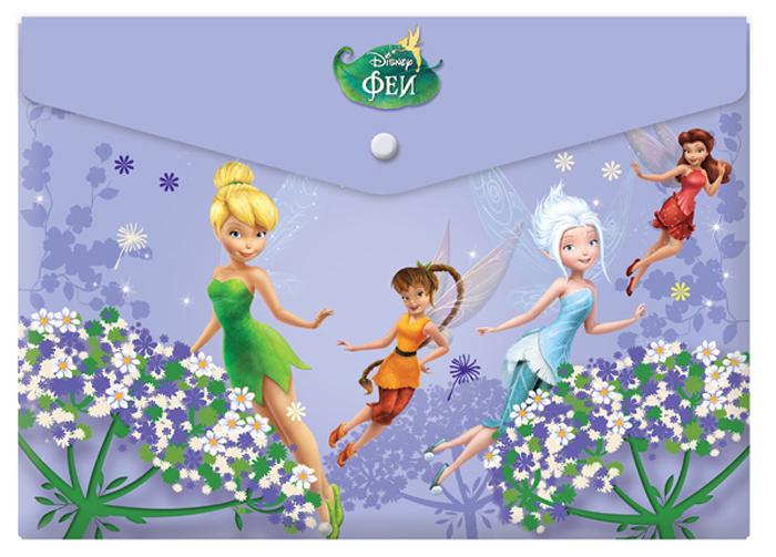 Disney Папка-конверт на кнопке Феи формат А4 42521844252184Папка детская пластиковая на кнопке формата А4. Материал - полипропилен. Размер: 33 х 24 см.