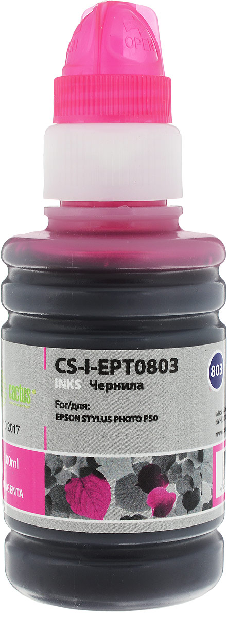 Cactus CS-I-EPT0803, Magenta чернила для Epson Stylus Photo P50