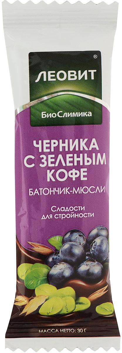 Леовит Батончик-мюсли с черникой и пребиотиками, 30 г132316Батончик-мюсли Черника – здоровое питание без лишних усилий. Содержит фрукты, ягоды и злаки Для контроля массы тела Удобно взять с собой Ищете вкусный и полезный перекус? Попробуйте батончик-мюсли! Яркий и насыщенный вкус черники, дополненный терпким оттенком зеленого кофе, придает лакомству восхитительную сочность спелых ягод и бодрящий аромат. К тому же в батончике активные природные компоненты, которые способствуют улучшению моторной функции кишечника, обладают антиоксидантным действием, тонизирующим свойством, способствуют повышению работоспособности и снижению утомления.Худейте с удовольствием!