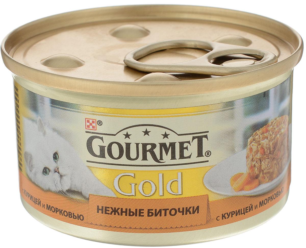 Консервы для кошек Gourmet Gold Нежные Биточки, курица и морковь, 85 г12296405Корм Gourmet Gold Нежные биточки - это изысканное блюдо, приготовленноеизвысококачественных ингредиентов и сохраняющее привлекательную формупослеоткрытия баночки. Он позволит вашему коту ощутить всю гаммусоблазнительных вкусов и ароматов, способных привести в восторг дажесамоготребовательного гурмана. Рекомендации по кормлению:Для взрослой кошки среднего веса требуется 4 баночки корма Gourmet Gold вдень. Кормление необходиморазделить минимум на два приема. Индивидуальные потребности животногомогут отличаться, поэтому нормакормления должна быть скорректирована для поддержания оптимального весавашей кошки. Для беременных икормящих кошек - кормление без ограничений. Подавать корм комнатнойтемпературы. Следите, чтобы у вашей кошки всегда была чистая, свежая питьевая вода. Условия хранения:Закрытую банку хранить в сухом прохладном месте. После открытия продуктхранить максимум 24 часа.Состав: мясо и продукты переработки мяса (из которых курица 4%), экстрактрастительного белка, овощи (7% моркови из сухой моркови), рыба и продуктыпереработки рыбы, минеральные вещества, красители, сахара, витамины. Гарантируемые показатели: влажность 74%, белок 18%, жир 3,6%, сырая зола1,9%, сырая клетчатка 0,5%. Добавленные вещества: МЕ/кг: витамин A: 1040; витамин D3: 160 мг/кг: железо:9; йод: 0,3; медь: 1,05; марганец: 2,3;цинк: 22. Вес: 85 г.Товар сертифицирован.Уважаемые клиенты! Обращаем ваше внимание на то, что упаковка может иметь несколько видов дизайна. Поставка осуществляется в зависимости от наличия на складе.