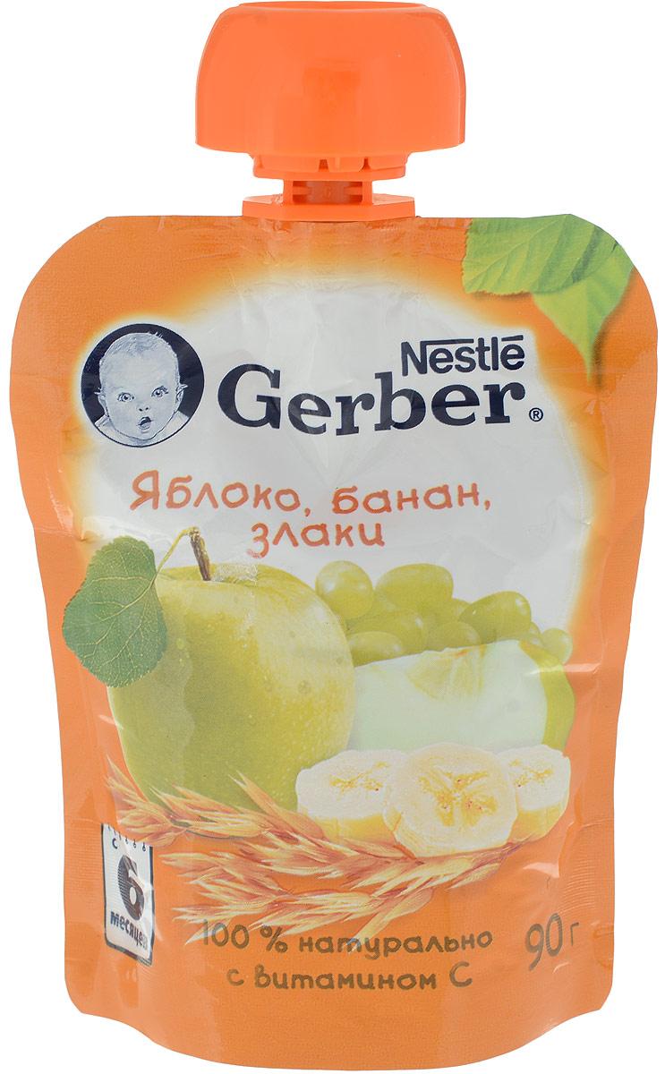 Gerber пюре яблоко, банан и злаки, с 6 месяцев, 90 г gerber органик яблоко пюре 16 шт по 90 г