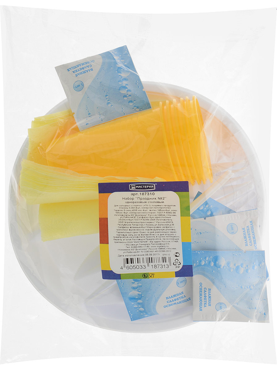 """Набор одноразовой посуды Мистерия """"Праздник"""" на 6 персон включает 6 трехсекционных тарелок, 6 вилок, 6  стаканов, 6 бумажных салфеток и 6 влажных салфеток в индивидуальной упаковке. Посуда выполнена из  пищевого пластика, предназначена для холодных и горячих (до +70°С) пищевых продуктов.  Такой набор посуды отлично подойдет для отдыха на природе. В нем есть все необходимое для пикника. Он легкий  и не занимает много места, а самое главное - после использования его не надо мыть.  Объем стакана: 200 мл.  Диаметр стакана (по верхнему краю): 7 см.  Высота стакана: 9,5 см.  Диаметр тарелки: 20,5 см.  Длина вилки: 16,5 см.  Длина ножа: 16,5 см.  Размер бумажной салфетки: 24 х 24 см.  Размер влажной салфетки: 13,5 х 18,5 см.  Уважаемые клиенты!  Обращаем ваше внимание на цветовой ассортимент товара. Поставка осуществляется в зависимости от наличия  на складе."""